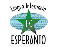 Знак эсперанто